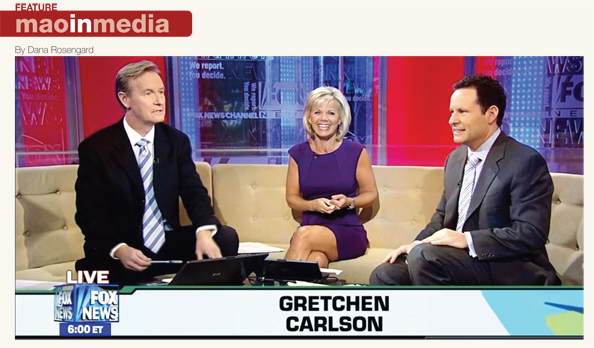 Now That's Entertaining - Gretchen Carlson